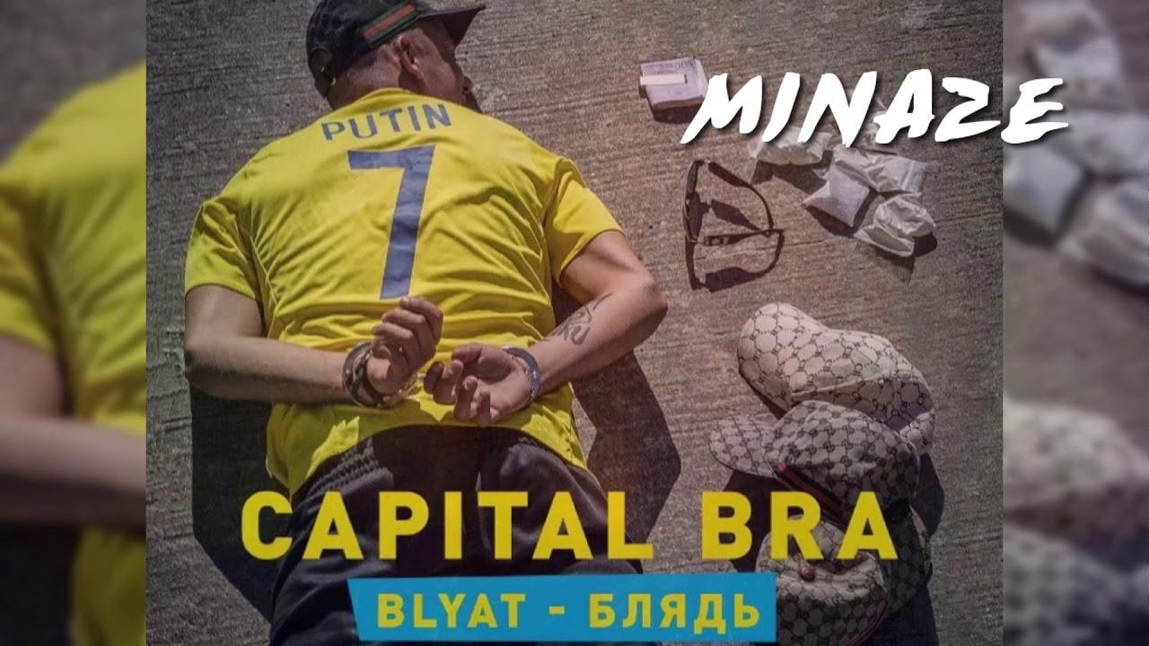 capital bra feat  raf camora