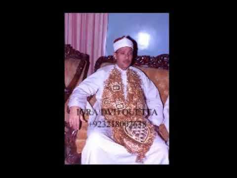 Sheikh Abdul Basit Surah Alaq Clip 1962 Mp3 songs - Mp3 Aja