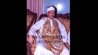 Qari Abdul Basit Quran Recitation