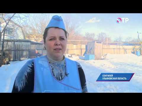 Малые города России: Сенгилей - Блинная столица России в Ульяновской области