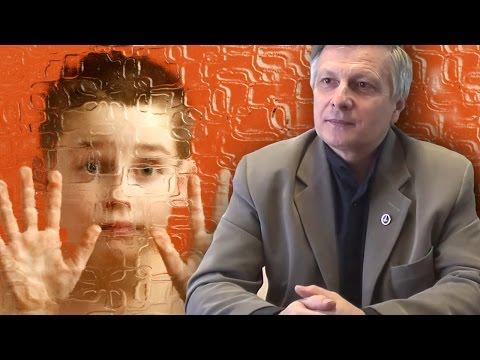Пякин В. В.  Аутизм