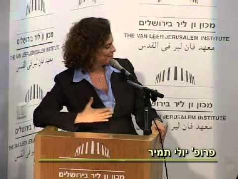 חשיבה אסטרטגית כמנוף לשינוי בחינוך הערבי - דילמות - YouTube