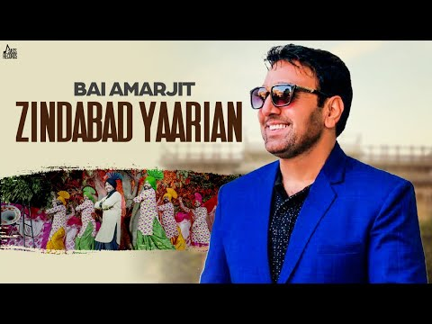 Zindabad Yaarian | (Full HD) | Bai Amarjit  |  New Punjabi Songs 2018 | Latest Punjabi Songs 2018
