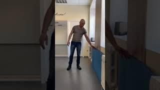 Упражнение при болях в коленном суставе