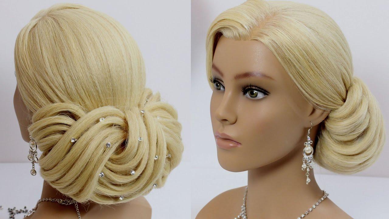 Bridal hairstyle for long medium hair tutorial. Wedding ...