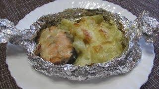 Рыба запеченная в фольге с картофелем в духовке