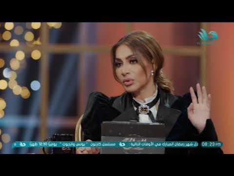 شمس الكويتية : زعلانة على هيفاء وهبي بسبب حياتها وبنتها ..