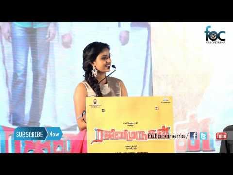 Keerthi Suresh at RajiniMurugan Teaser & Audio Launch