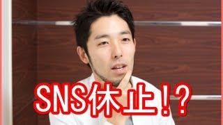 【関連動画】 オリラジ中田敦彦へのダウンタウン松本謝罪強要騒動、とん...