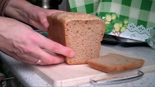 ржаной хлеб на закваске Левито Мадре