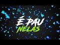 MC Lan - Sonho Realizado ( Lyric Video ) DJ Carlinhos Da S.R