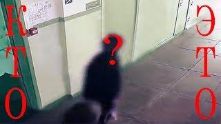 Перед взрывом, Рослякову передали неизвестный предмет.