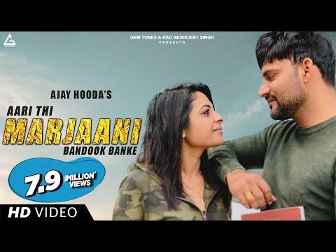 aari-thi-marjani-va-bandook-banke-(official)---ajay-hooda-|-new-haryanvi-songs-haryanavi-2019
