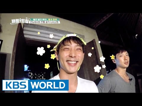 Beef Rendang, No.1 of CNN World's Most Delicious Foods list! [Battle Trip / 2017.06.23] Mp3