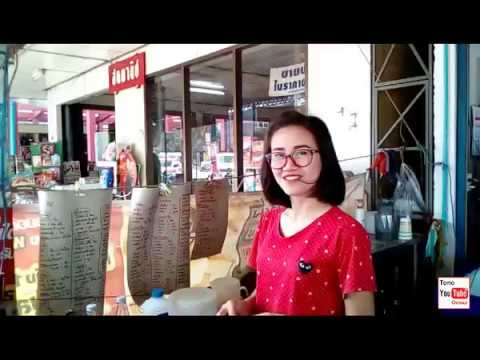 สาวสวยขายกาแฟโบราณ หน้าตลาดสดนาหลัก Cute girl front Naluk market