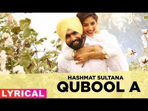 Qubool A (Lyrical) | Sufna | Ammy Virk | Tania | Hashmat Sultana | B Praak | Jaani | New Song 2020