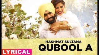 Qubool A (Lyrical) | Sufna | Ammy Virk | Tania | Hashmat Sultana | B Praak | Jaani | New Song 2020