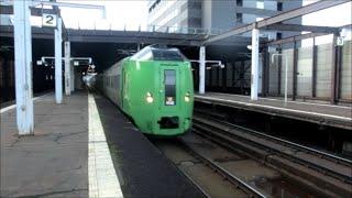 JR北海道 桑園駅 回送列車通過