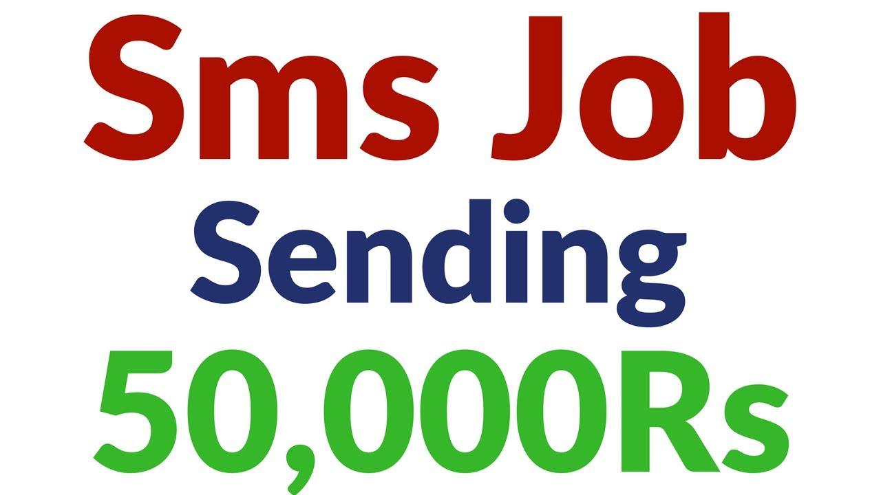 SMS job DEMO - cinemapichollu