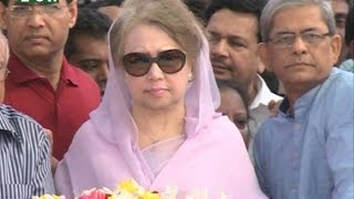 Khaleda Zia pays homage to Ziaur Rahman's tomb | News & Current Affairs