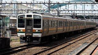 2020/06/08 【大宮入場】 211系 C2編成 大宮駅   JR East: 211 Series C2 Set for Inspection at Omiya