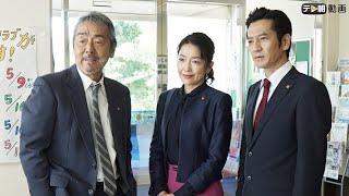 高名な人形師・三橋涼子(大谷直子)の殴殺死体が自宅の工房で見つかっ...