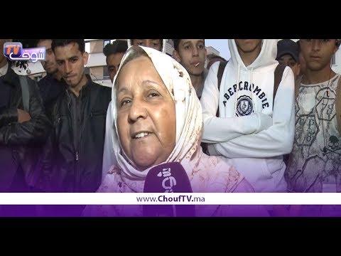 الدنيا دوارة..راجلها كان مدير شركة فكازا وكانت عايشة فالعز و منين جاه الإفلاس هرب وخرجات للشارع