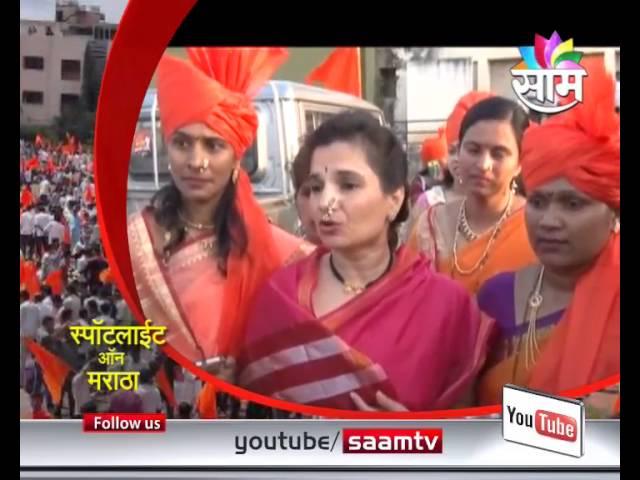 Sau Vedantika Raje Bhosale appealing people to unite for Maratha Kranti Muk Morcha