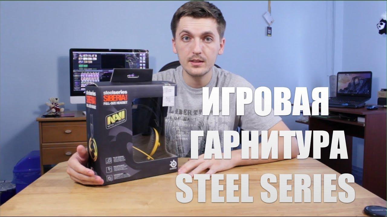 Игровая гарнитура SteelSeries Siberia V2 Na`Vi Edition