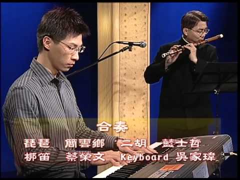 "Traditional Chinese instruments live performance: ""Reminiscences of the Great Tang Dynasty"""