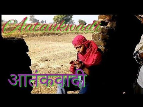 Aatankwadi Ka Jeevan !! Best Action Movie !! Latest 2018 !! Part 1
