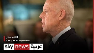 الرئيس قيس سعيد يزور مصر اليوم