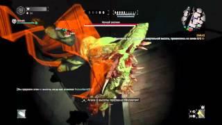 Dying Light Моменты с ночным охотником