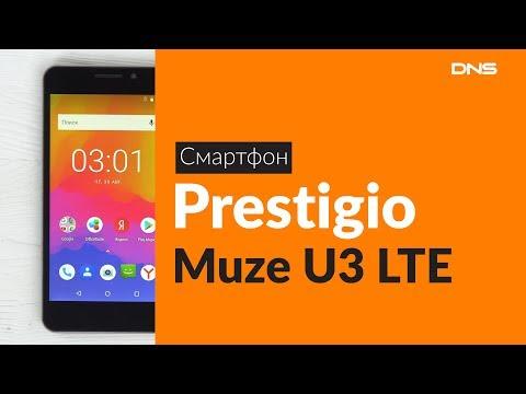 Распаковка смартфона Prestigio Muze U3 LTE / Unboxing Prestigio Muze U3 LTE