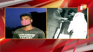 Death Of Raghunath Mohapatra - OTV Report From His Art Workshop At Samantarapur, Bhubaneswar