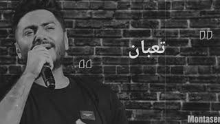 مبقتش عارف بحبك ولا خلاص...