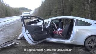 ДТП на трассе Серов- Нижний Тагил- Екатеринбург  18 апреля