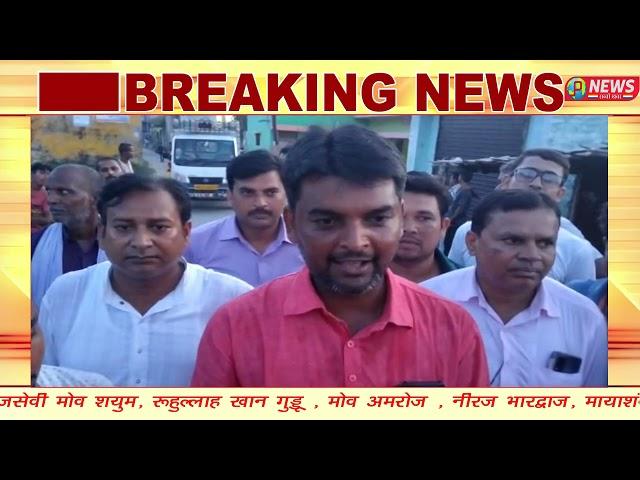 समस्तीपुर जिला परिषद क्षेत्र संख्या  12 से प्रत्याशी वीरेन्द्र कुमार ने  छतौना तथा मोरदीवा में  घर