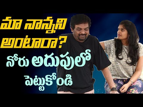 Puri Jagannadh''s daughter Pavitra reacts strongly to drugs racket reports || Indiaglitz Telugu