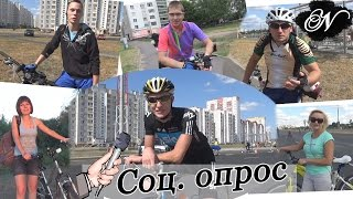 видео Езда на велосипеде: польза велоспорта для красоты и здоровья