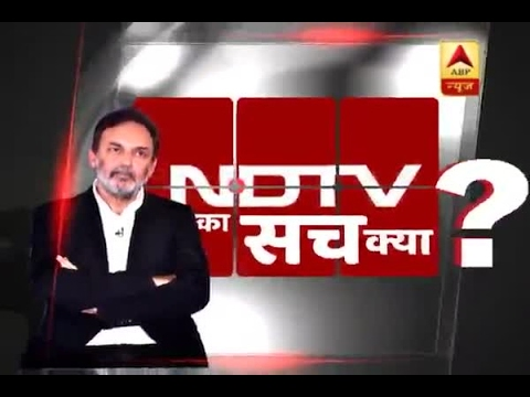 NDTV, CBI raid at Prannoy Roy