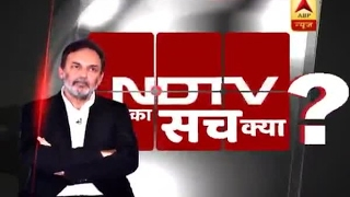 NDTV, CBI raid at Prannoy Roy's house: Know everything about it