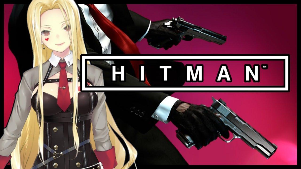 【HITMAN】大怪盗、暗殺も頑張る【ルイス・キャミー/にじさんじ】