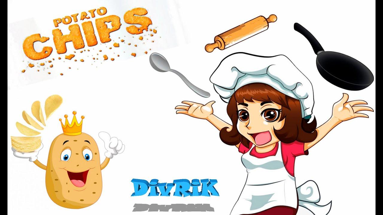 Карина в девять лет готовит ЧИПСЫ. Karina makes CHIPS when she's nine. 卡琳娜九岁的时候做薯片 (DivRiK).