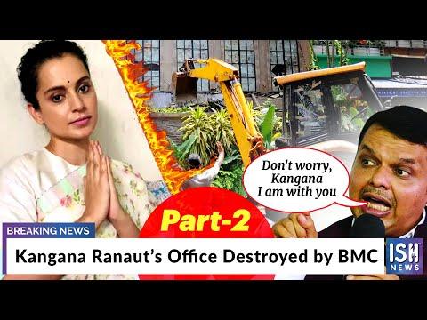 Part 2: Kangana Ranaut's Office Destroyed By BMC