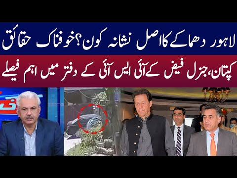 Arif Hameed Bhatti Latest Talk Shows and Vlogs Videos