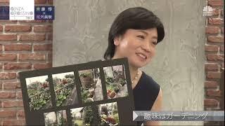 斉藤惇氏【後編1】「日本企業の成長には何が必要か?」2021年6月24日(木)放送分 日経CNBC「GINZA CROSING Talk」