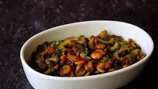 চিংড়ি মাছ দিয়ে করলা ভাজি|| Chingri mach with Bitter Gourd Bhaji