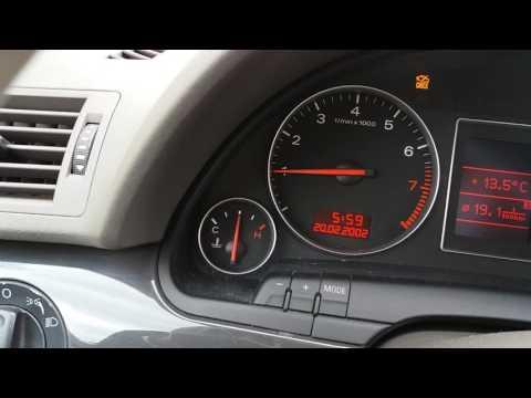 Audi a4 B6 1.8T плавают обороты