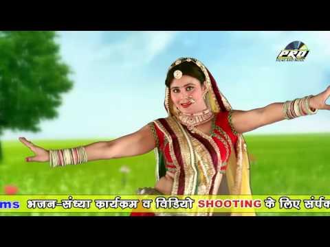 Rajasthani Dj Song 2017 !! बूटाटी धाम !! Marwadu Bhajan Dj Dhamaka Song